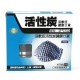 汤默臣活性碳健康口罩,1支+2片PM2.5滤片