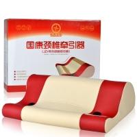 颈椎牵引器(国康),豪华型 JZY系列 送3D旋磁理疗仪