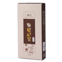 早康极品蕲艾,10支装(五年陈艾)