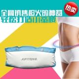 单功能腰带(燃脂减肥瘦身腰带),JFF019M蓝