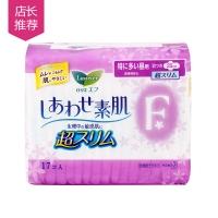 花王乐而雅棉柔亲肤F系列 日用特多量超薄型卫生巾 25cm*17片-紫