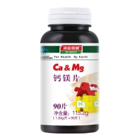 鈣鎂片,115.2g(1.28gx90片)