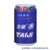 太極水,310ml/罐