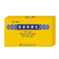 安宫牛黄丸,每丸重3g,1丸/盒x2盒