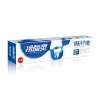 冷酸灵精研抗敏牙膏,170g(清润薄荷香型)