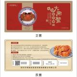 阳澄湖大闸蟹8只装888元,全母2.6-3.0两8个