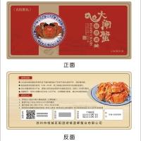 阳澄湖大闸蟹5对装1188元,公3.6-4.0母2.6-3.0两