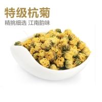 菊花,100g(杭菊、特级)