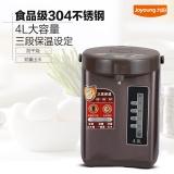 开水煲,K40-P05