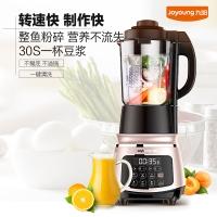 料理机  ,JYL-Y15