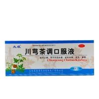 川芎茶调口服液,10mlx10支