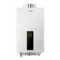 方太(FOTILE)13升 磁净化 智能恒温 燃气热水器(天然气)JSQ25-13ATE