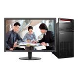 联想 ThinkCentre E74商用办公台式电脑整机(G4400 4G 500G 集显 Win7 串并口 三年上门)19.5英寸0GCD