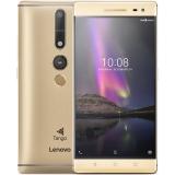 联想(Lenovo)PHAB2 Pro Tango AR手机平板 魔金