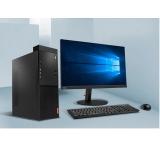 联想(Lenovo)启天M410-B069 I3-6100 4G 1TB DVD刻录 集显 WIN7专业版 23显示器 三年上门 z