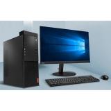 联想 Lenovo 启天M410-B002 G3900/4G/500G/集显/无系统/DVD/19.5寸显示器