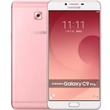 三星 Galaxy C9 Pro(C9000)6GB+64GB 蔷薇粉 移动联通电信4G手机 双卡双待