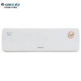 格力(GREE)大1匹 冷静悦  冷暖变频 壁挂式空调 KFR-26GW/(26575)FNAa-A3