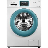 美的(Midea)MG70V30WDX 7公斤智能变频滚筒洗衣机 时尚薄荷蓝门圈 除菌洗