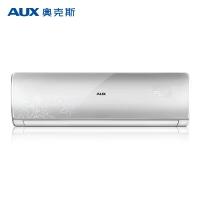 奥克斯(AUX)大1匹 变频冷暖 WIFI智能 京东微联APP控制 空调挂机(KFR-26GW/BpHRA+3)