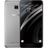 三星 Galaxy C7(SM-C7000)4GB+32GB 烟雨灰 移动联通电信4G手机 双卡双待