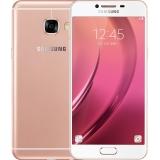 三星 Galaxy C5(SM-C5000)4GB+32GB 蔷薇粉 移动联通电信4G手机 双卡双待