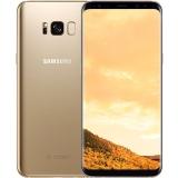 三星 Galaxy S8+(SM-G9550)4GB+64GB 绮梦金 移动联通电信4G手机 双卡双待