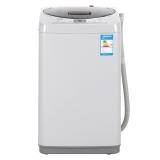 三洋(SANYO)XQB30-Mini1 3公斤儿童婴儿小洗衣机全自动波轮小型迷你宝宝洗衣机(亮灰色)