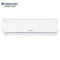 格力(GREE)大1匹 变频冷暖 智享 微联智能 壁挂式空调 KFR-26GW/(26559)FNAd-A3(WIFI)