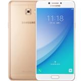 三星 Galaxy C7 pro(C7018)4GB+64GB 枫叶金 移动4G+手机 双卡双待