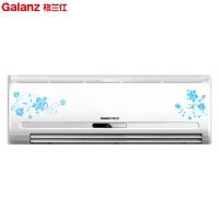 格兰仕(Galanz)1.5匹 壁挂式 变频 家用冷暖空调 KFR-35GW/RDVdLD9-150(2)