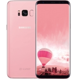 三星 Galaxy S8+(SM-G9550)4GB+64GB 芭比粉 移动联通电信4G手机 双卡双待