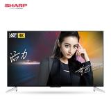 夏普 (SHARP) LCD-60SU465A 60英寸4K超高清wifi智能网络液晶平板电视机