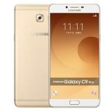 三星 Galaxy C9 Pro(C9008)6GB+64GB 枫叶金 移动4G+手机 双卡双待