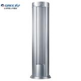 格力 GREE 3匹 变频冷暖 智?#33450;?#32852; i酷 圆柱式空调 银色 KFR-72LW/(725511)FNAbD-A3