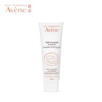 雅漾(Avene)平衡洁肤凝胶125ML(泡沫洗面奶 温和保湿洁面乳 啫喱质地 深度清洁毛孔 不紧绷)