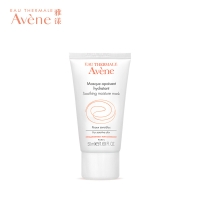 雅漾(Avene)舒缓保湿面膜50ML(芙蓉蜜 补水面膜 密集滋润 舒缓修护 易于吸收)