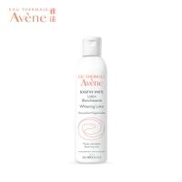雅漾(Avene)清透美白润肤水200ML(爽肤水 舒缓肌肤 淡化色斑 补水保湿 促进吸收)