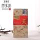 模压红参,75g小支1/盒 (天)