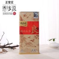 模压红参,300g中支/盒 (良)