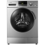 美的(Midea)MG70-1213EDS 7公斤变频滚筒洗衣机 (银色)