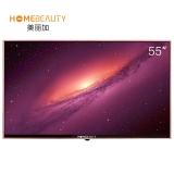 美麗加(HOME BEAUTY)EHT55H08-ZMG 閃耀系列55英寸玫瑰金色 防爆鋼化玻璃LED液晶KTV酒店 商用顯示