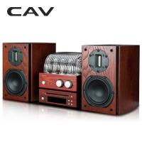 CAV T3-FL21 HIFI胆机CD机书柜箱音箱组合 蓝牙 USB连接 发烧级播放器音箱