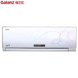 格兰仕(Galanz)大1匹 壁挂式 定速 智能空调(静音空调)  京东微联App控制KFR-26GW/dP88E-130(2)