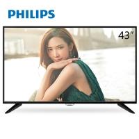 飞利浦(PHILIPS)43PFF5071/T3 43英寸 全高清1080P 一级省电能效 11核WIFI智能LED液晶平板电视机(黑色)