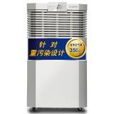 史密斯(A.O.Smith) 空气净化器 针对重污染除PM2.5甲醛  KJ350F-M01D3