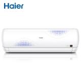 海尔(Haier)大1匹 变频 冷暖 快速制冷暖 智能 空调挂机 KFR-26GW/03EBA23AU1(京东战神)