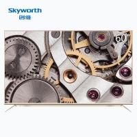创维(Skyworth)60V8E 60英寸4色4K HDR人工智能金属机身超高清智能液晶电视(金色)