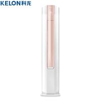 科龙(Kelon) 3匹 变频 艺术 空调柜机(KFR-72LW/EFQSA3z(2N06))