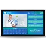 仙视 Goodview PF22H8  22英寸LED背光全视角全高清高品质壁挂式广告机